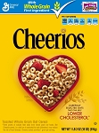 Whole Grain General Mills Cheerios- 3/40.7oz (U)